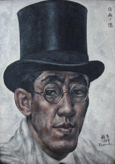 Autoportrait au haut de forme et lunettes - Toshio Bando