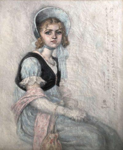 jeune fille au chapeau bleu-Toshio Bando