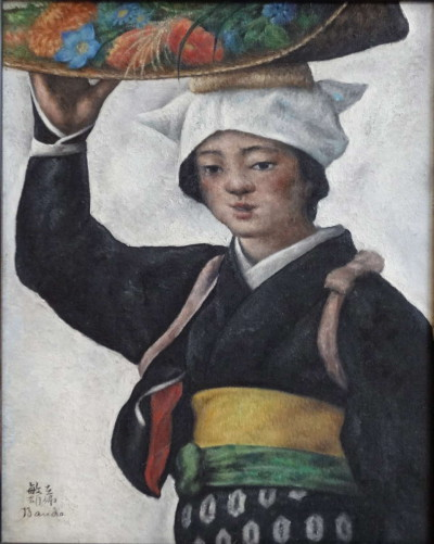 Japonaise au panier - Ancienne collection Lacoste - Toshio Bando
