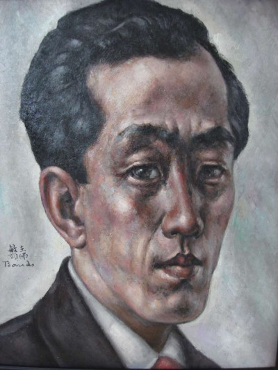 Autoportrait à la cravate rouge - Toshio Bando