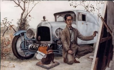 Autoportrait à la Sandford - Toshio Bando